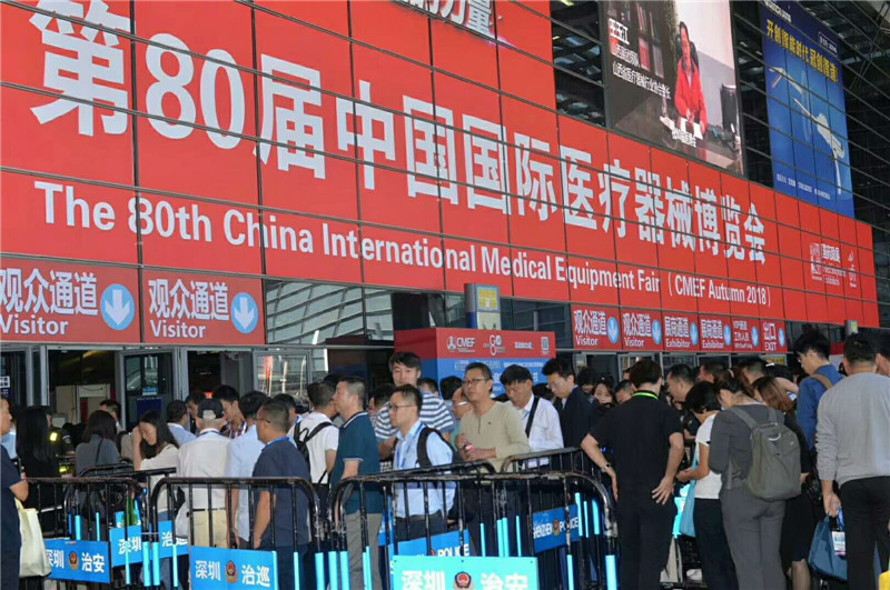 2018 CMEF China international equipment fair